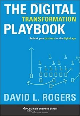 1-راهنمای کاربردی تحول دیجیتال