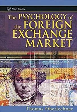1-روانشناسی بازار (ارز)