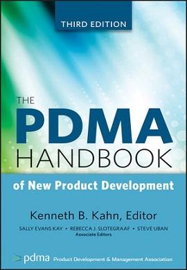 1-دانشنامه توسعه محصول جدید