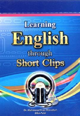 0-آموزش زبان انگلیسی از طریق کلیپ های کوتاه