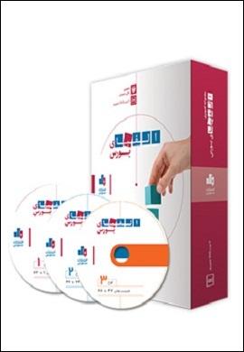 0-مجموعه تصویری الفبای بورس (3 عدد DVD)