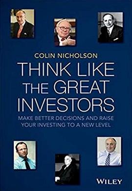 1-همانند سرمایه گذاران بزرگ فکر کنید