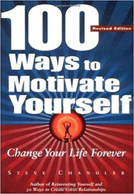 1-100+10 راه برای انگیزه دادن به خود