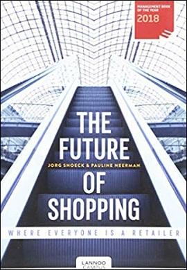 1-آینده خرید کردن شما : راهکارهایی مدرن برای کارآفرینی و فروش