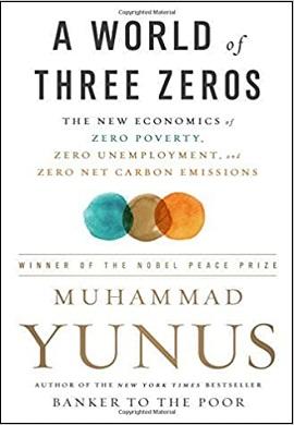 1-دنیای سه صفر : فقر صفر، بیکاری صفر و سرجمع کربن صفر
