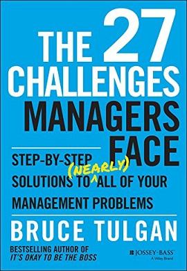 1-27 چالش پیش روی مدیران و راهکارهای آن
