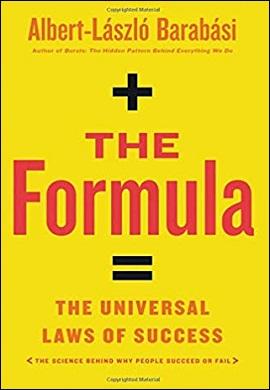1-فرمول؛ قوانین جهانی موفقیت