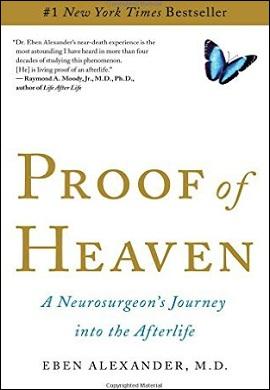 1-بهشت زیبای خدا حقیقت دارد (سفر یک جراح برجسته مغز و اعصاب، به جهان پس از مرگ)