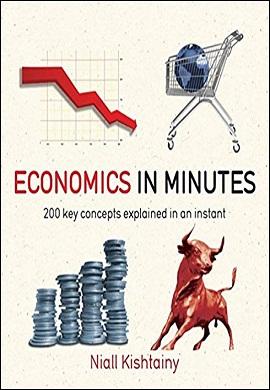 1-اقتصاد در چند دقیقه