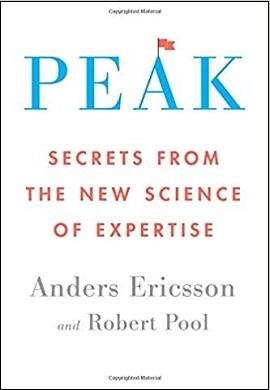 1-قله : رمزگشایی از تحقیقات جدید برای متخصص شدن در هر کاری