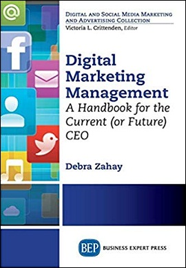 1-مدیریت بازاریابی دیجیتال