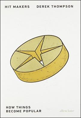 1-ستاره سازها : سفری در دنیای انسان های موفق