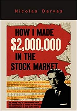 1-چگونه در بورس دو میلیون دلار بدست آوردم؟ (آراد کتاب)