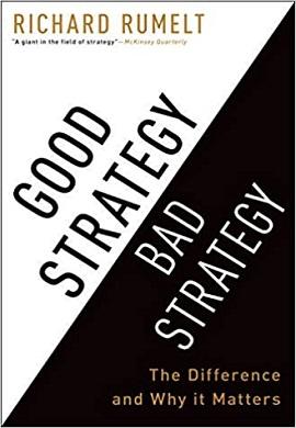 1-استراتژی خوب، استراتژی بد
