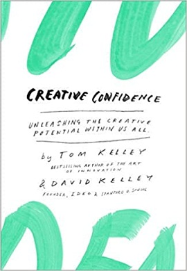 1-خودباوری در خلاقیت