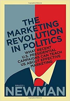 1-انقلاب بازاریابی در سیاست