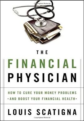 1-پزشک مالی : راه کارهایی برای حل تنگناهای مادی و بهبود سلامت امور مالی