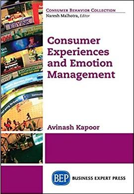 1-مدیریت تجربه مصرف کننده و هیجان