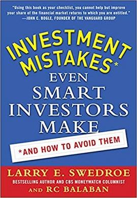1-77 خطای سرمایه گذاری
