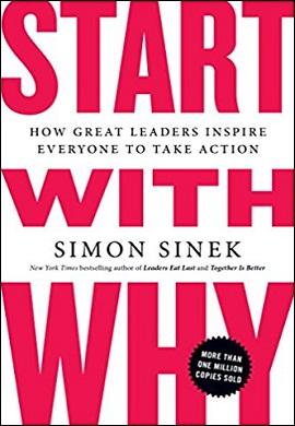 1-با چرا شروع کنید : رهبران بزرگ چگونه الهام بخش دیگران می شوند؟