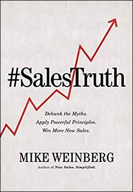 1-حقیقت فروش : خط بطلانی بر ادعاهای فروش و راهنمایی برای فروش بیشتر