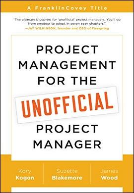 1-مدیریت پروژه برای غیر مدیر پروژه