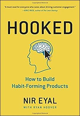 1-قلاب : چطور محصولی عادت آفرین طراحی کنیم؟
